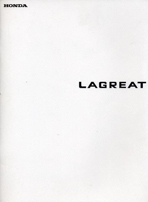 ラグレイト001.JPG